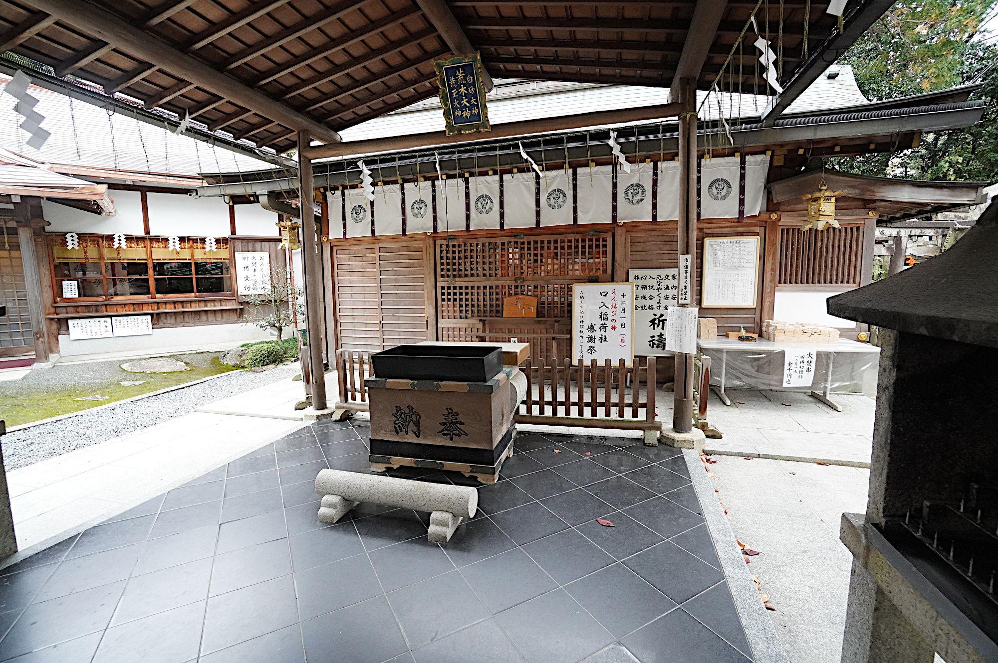 【伏見稲荷大社】荒木神社の拝殿