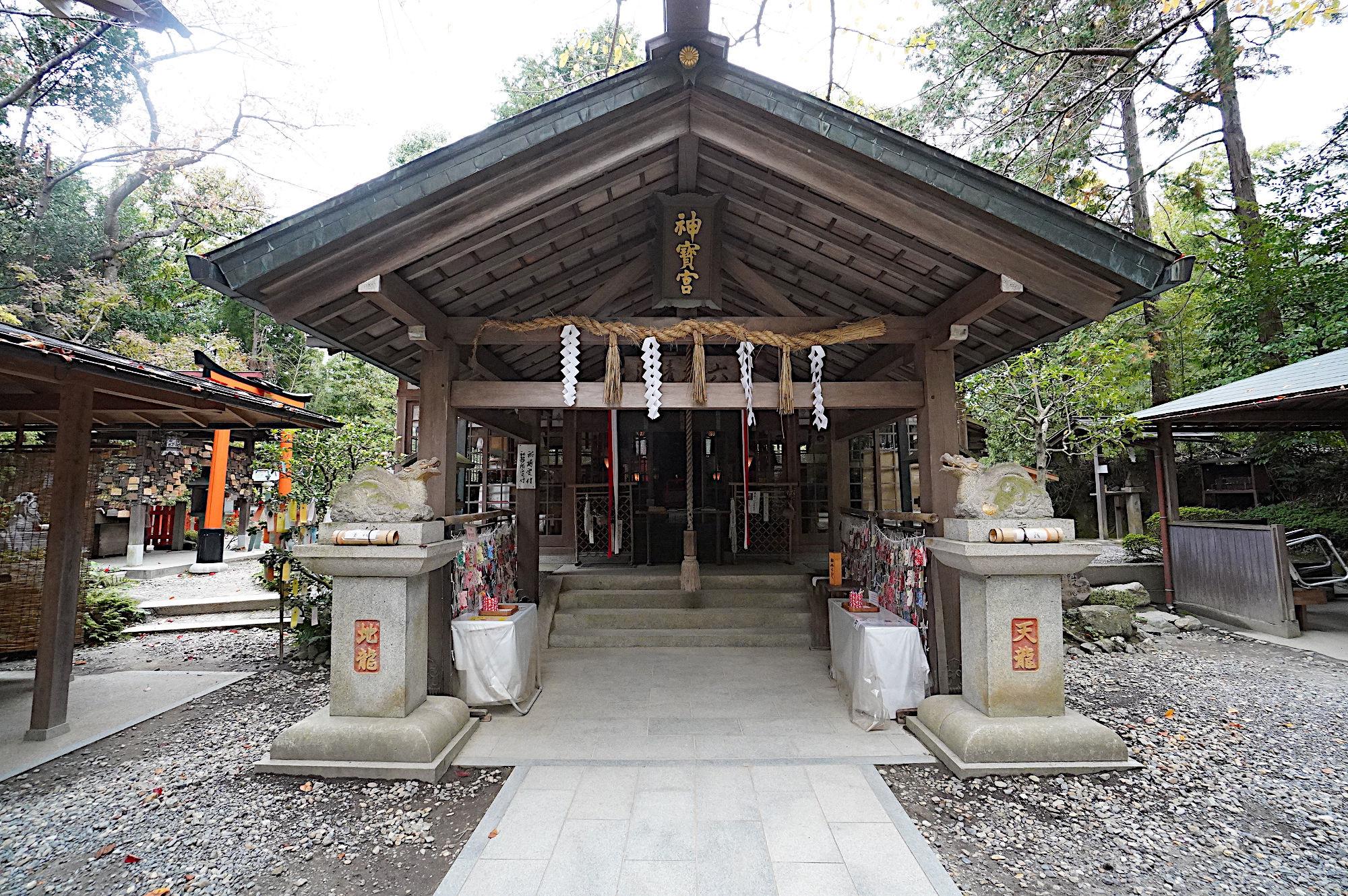 【伏見稲荷大社】伏見神宝神社の拝殿