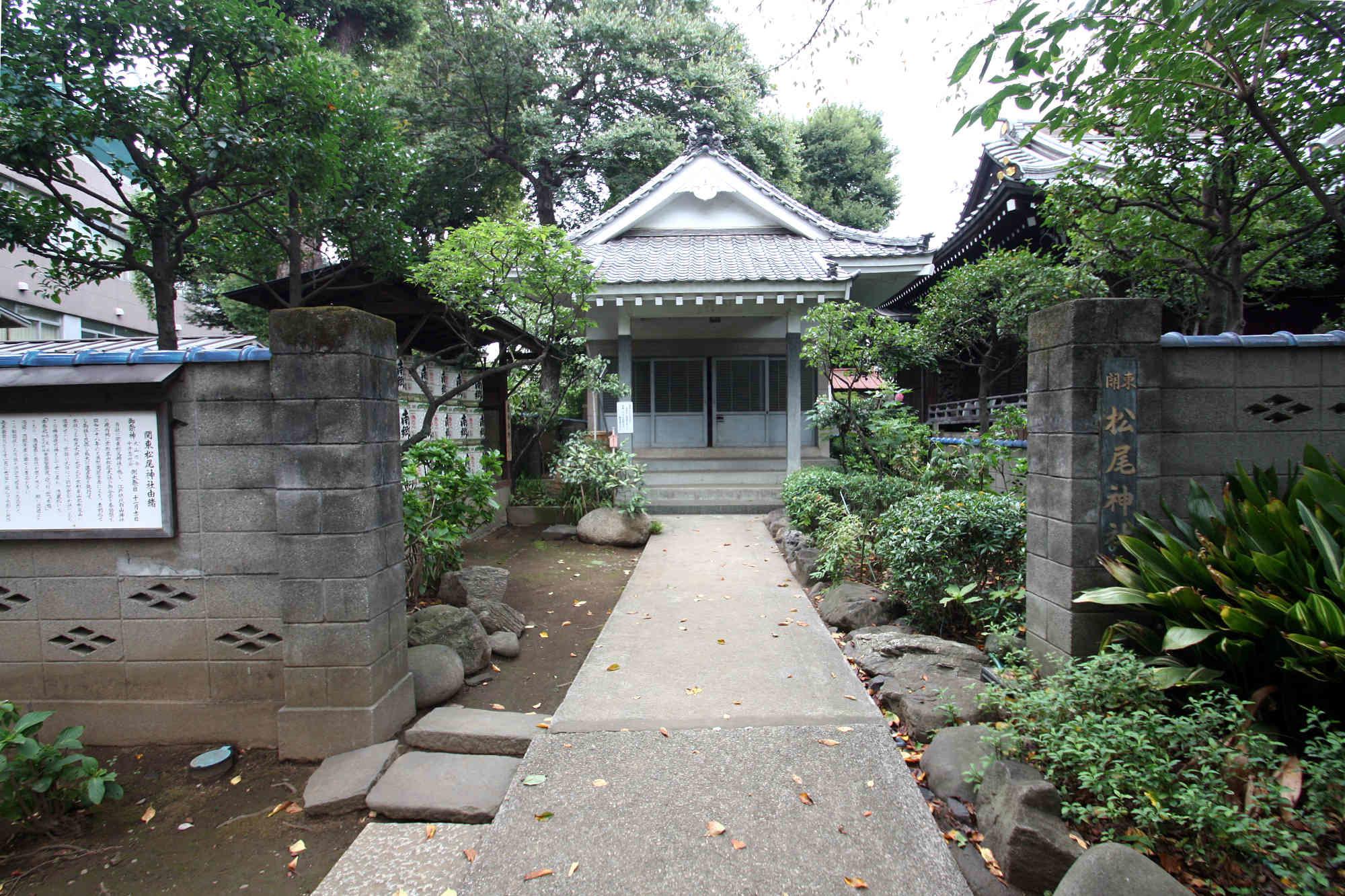 関東松尾神社