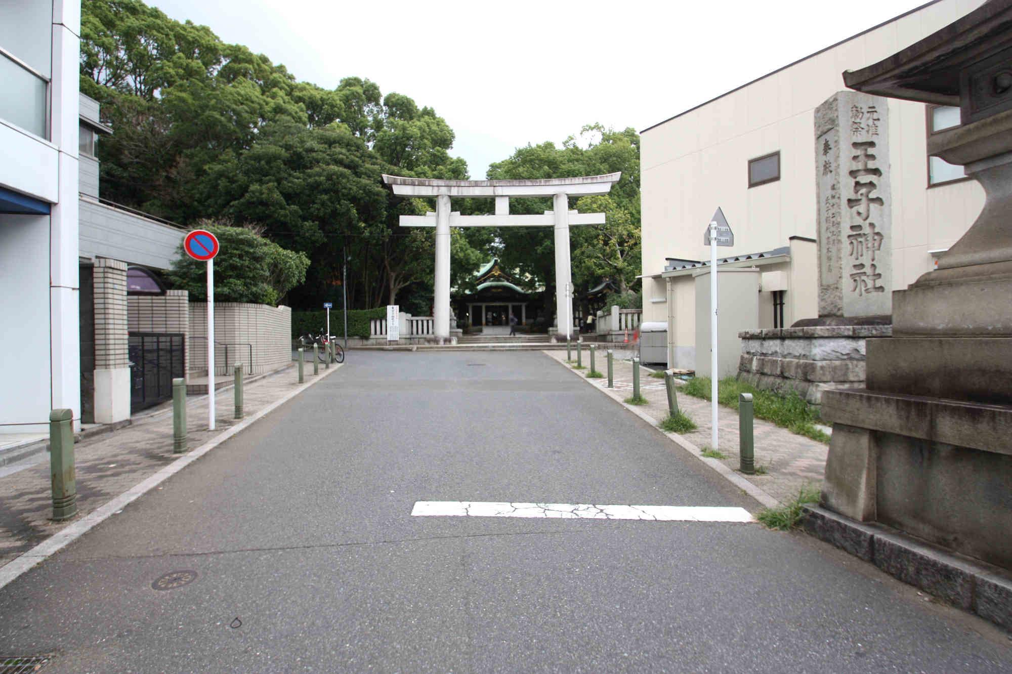 王子神社の入り口