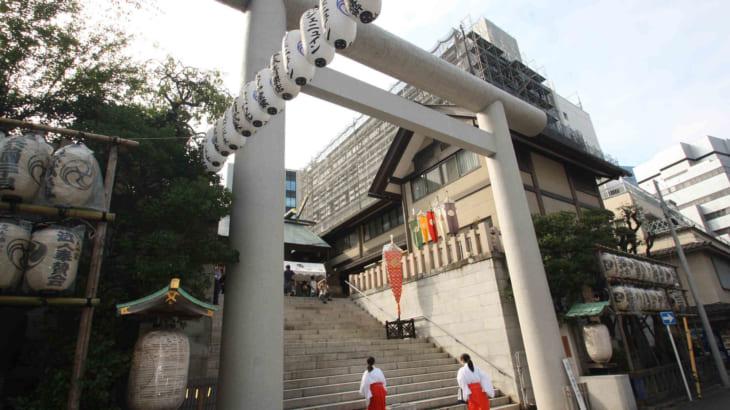 芝大神宮~良縁・縁結びにご利益のある「関東のお伊勢さま」です!