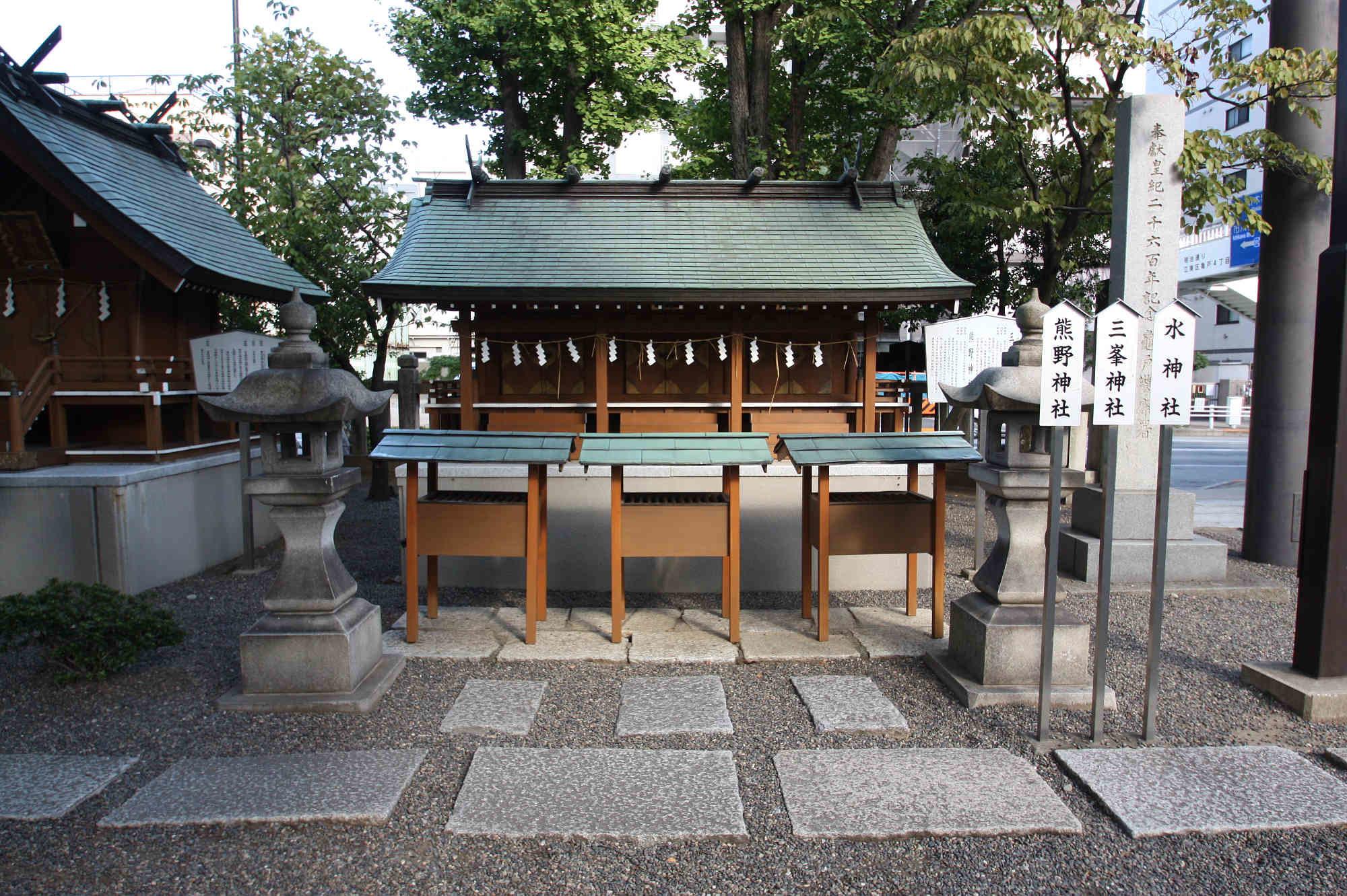熊野神社、三峯神社、水神社