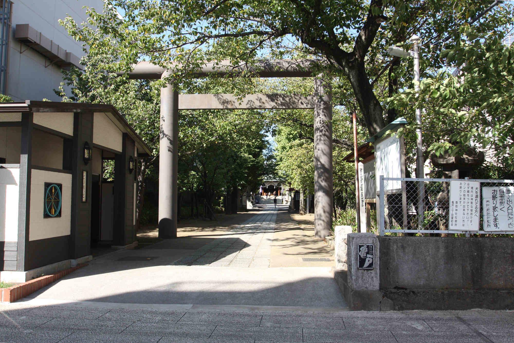 亀戸香取神社の大鳥居