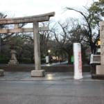 伊豆国の一宮神社「三嶋大社」へ