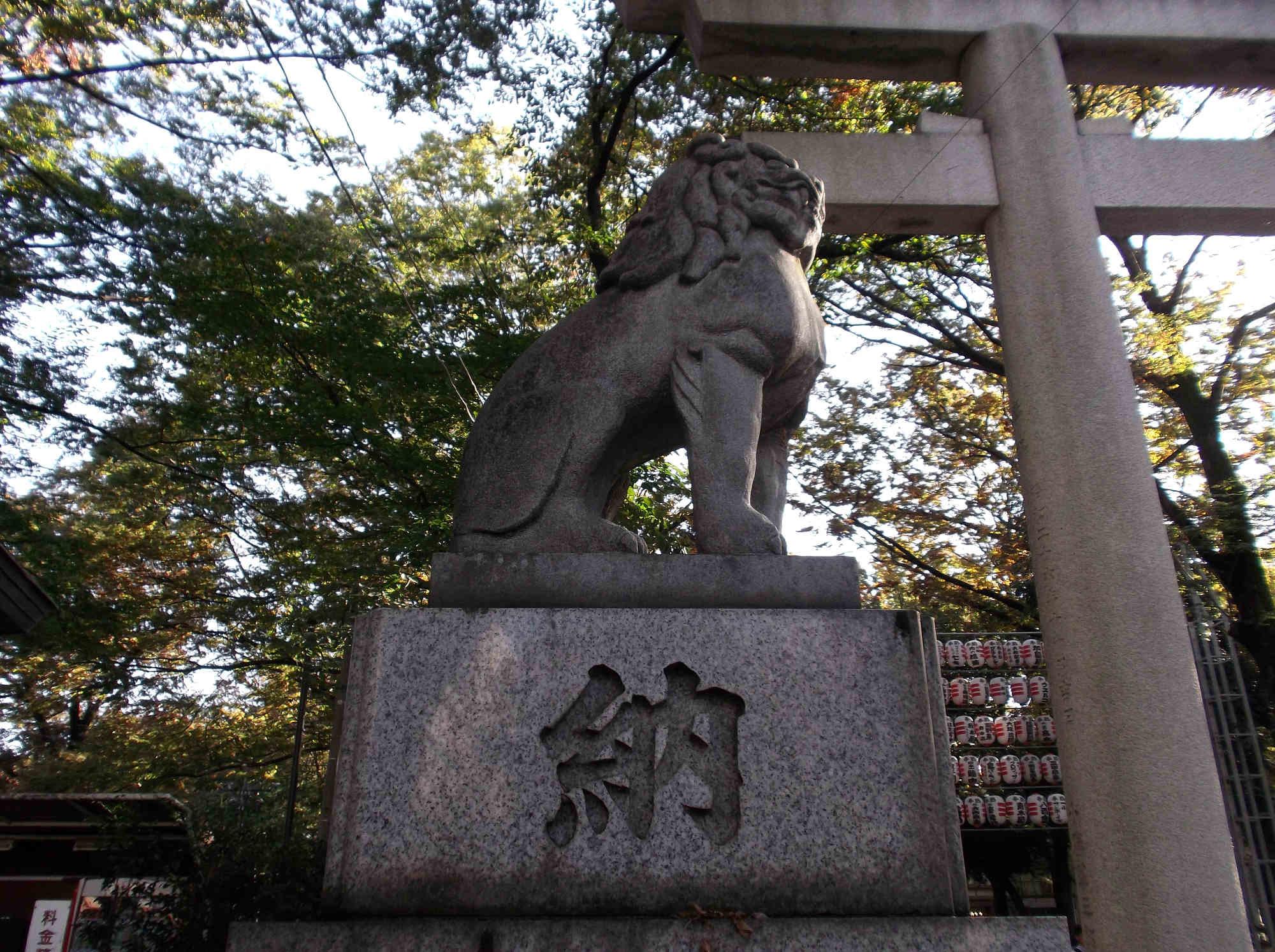 大國魂神社の狛犬様