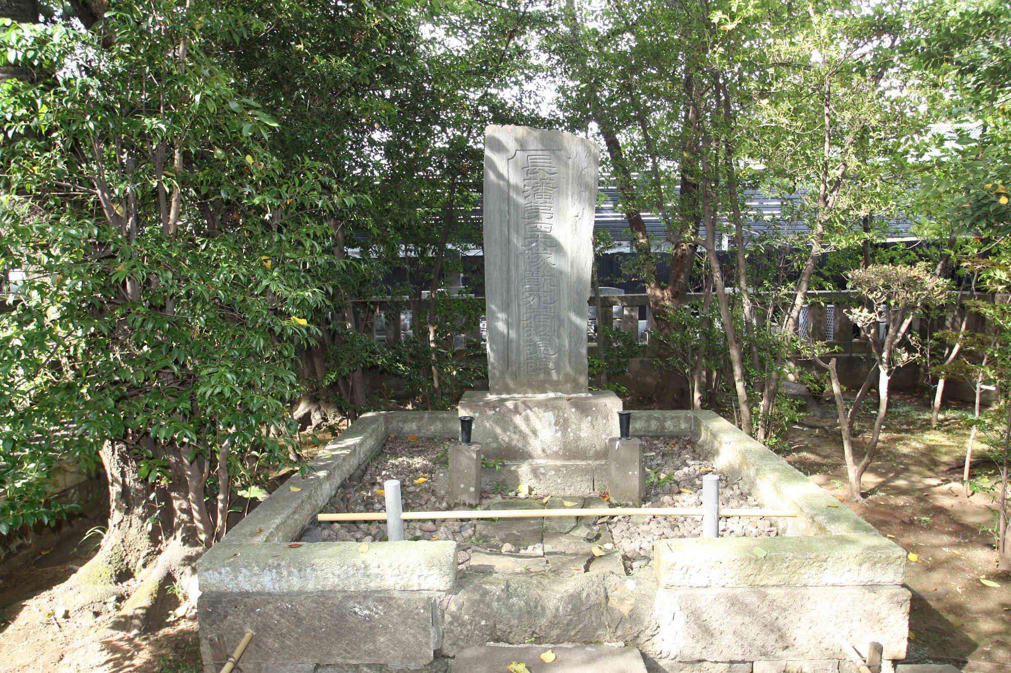長州藩第四大隊戦死者招魂碑