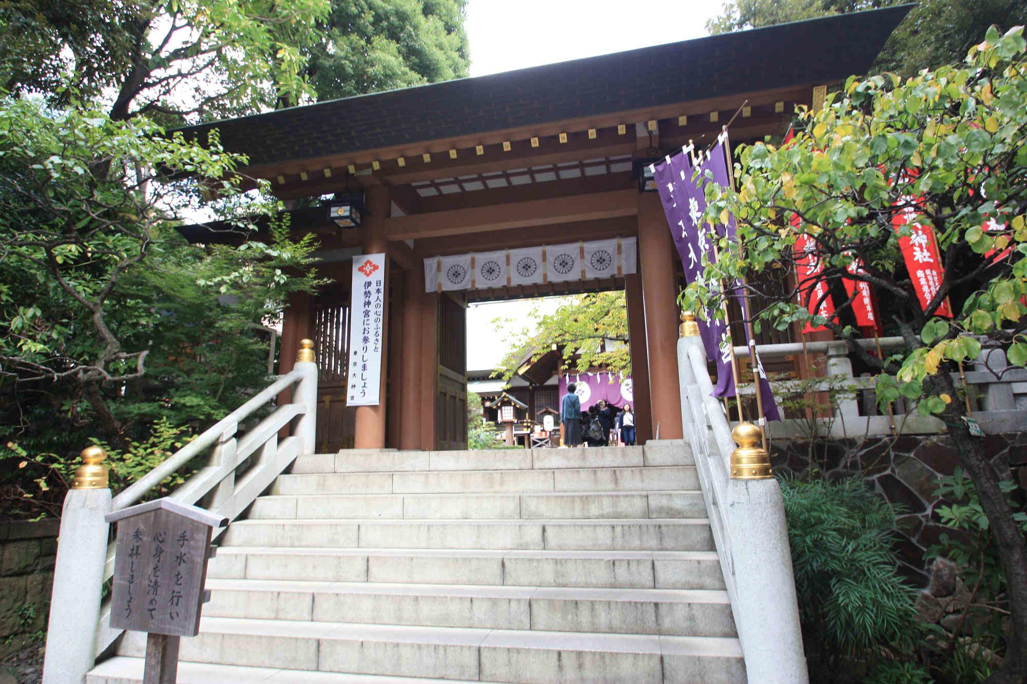 東京大神宮 階段