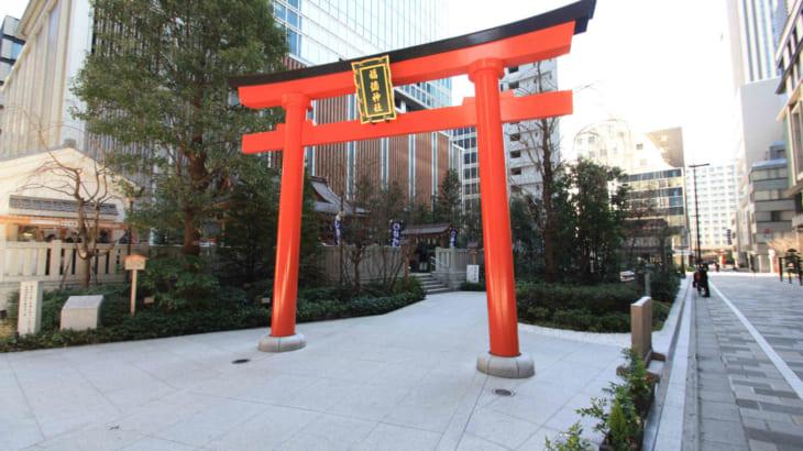 【日本橋】宝くじの当選祈願は福徳神社(芽吹神社)へ!
