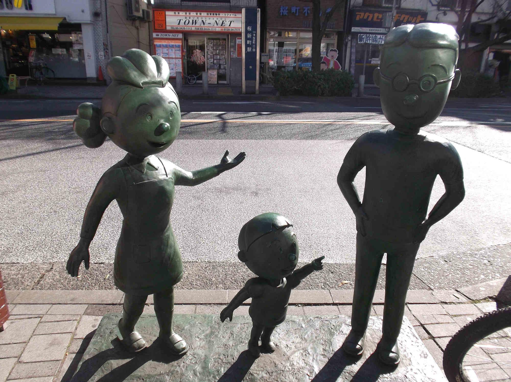 桜新町 サザエさんの像