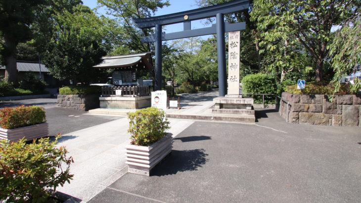松陰神社の大鳥居