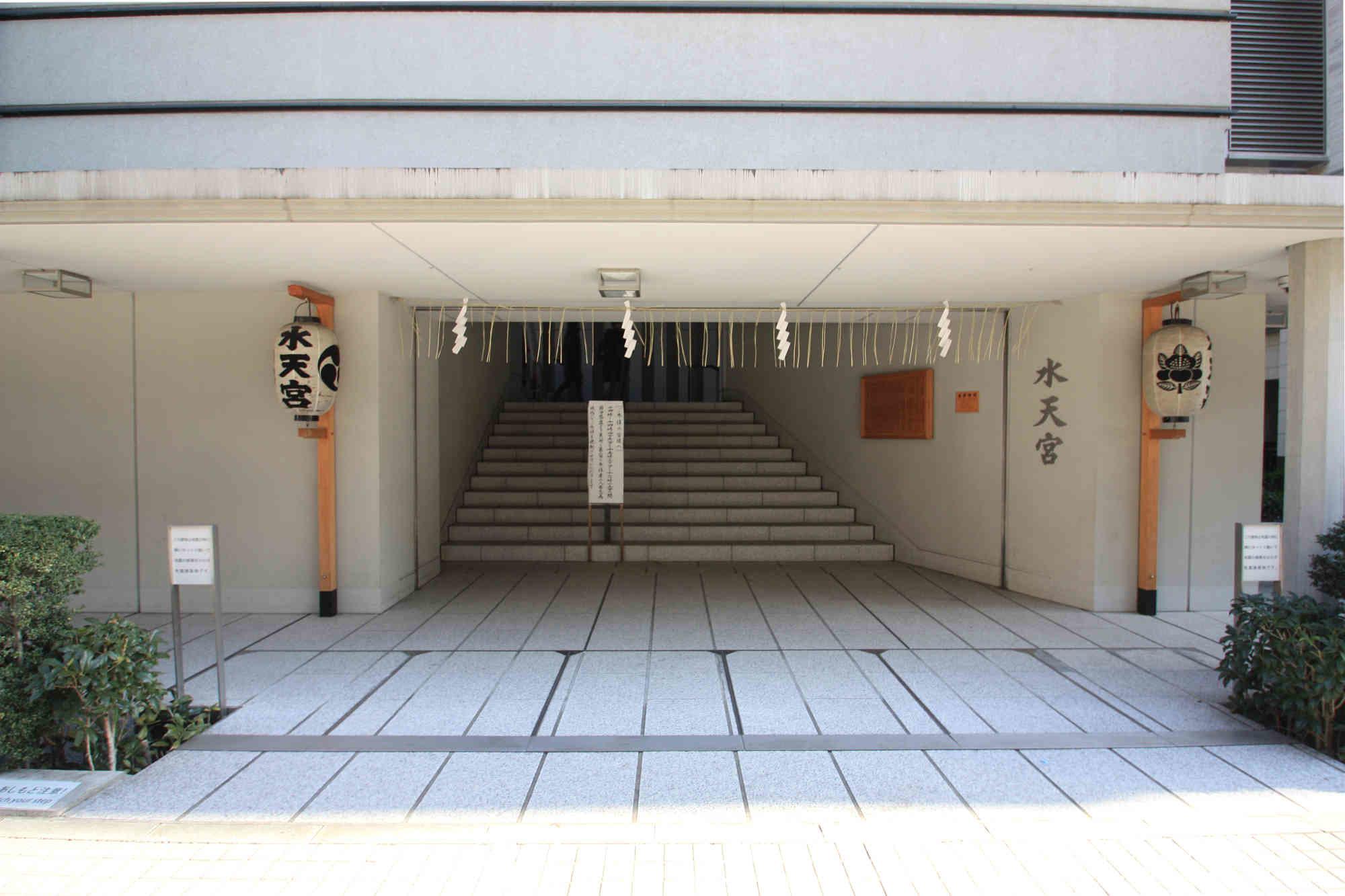 水天宮の入り口