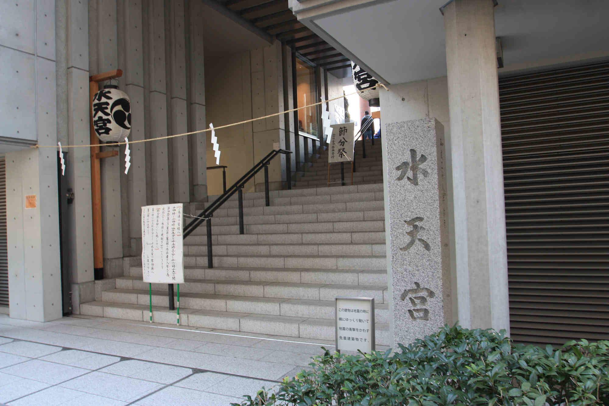 階段と社号標