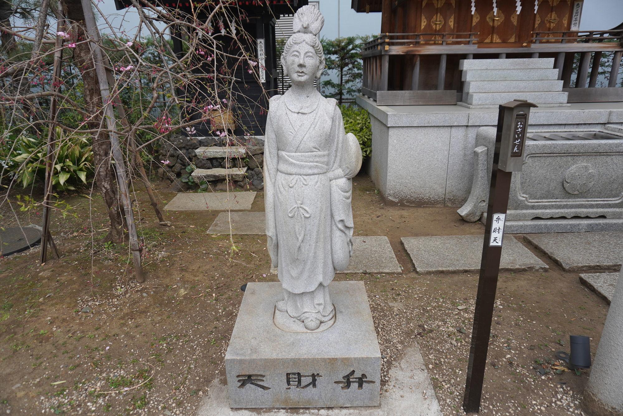 七福神「弁財天」