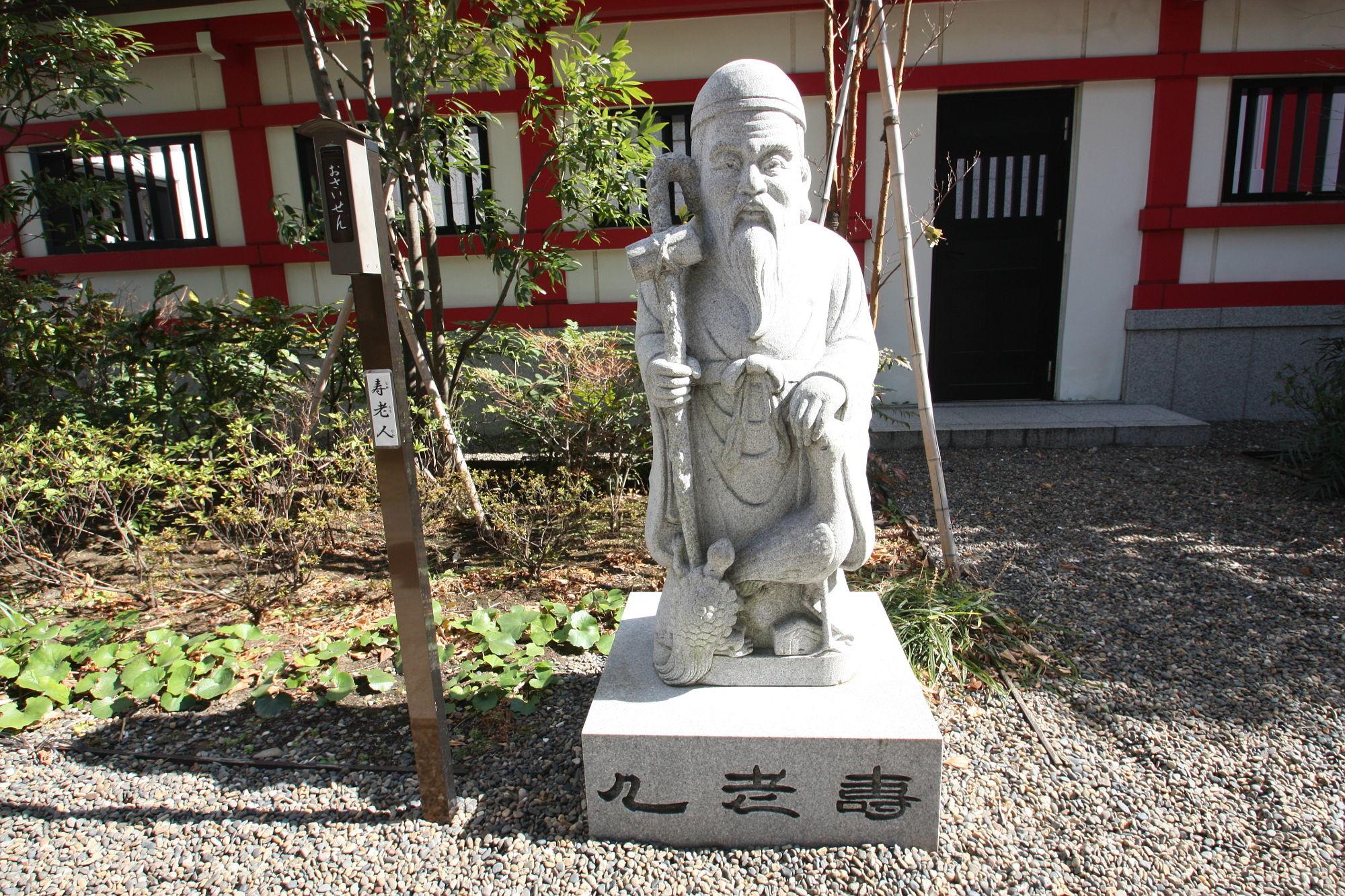 七福神「寿老人」