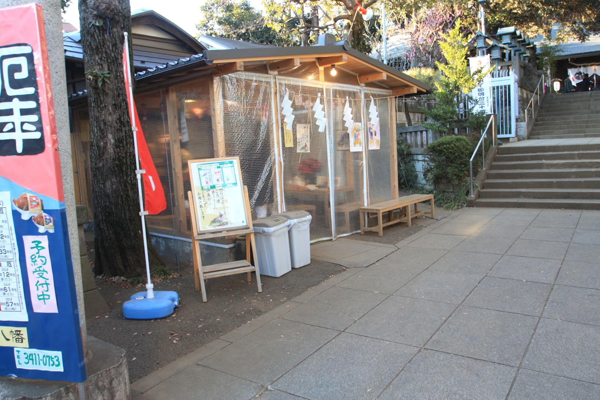 太子堂八幡神社の社務所