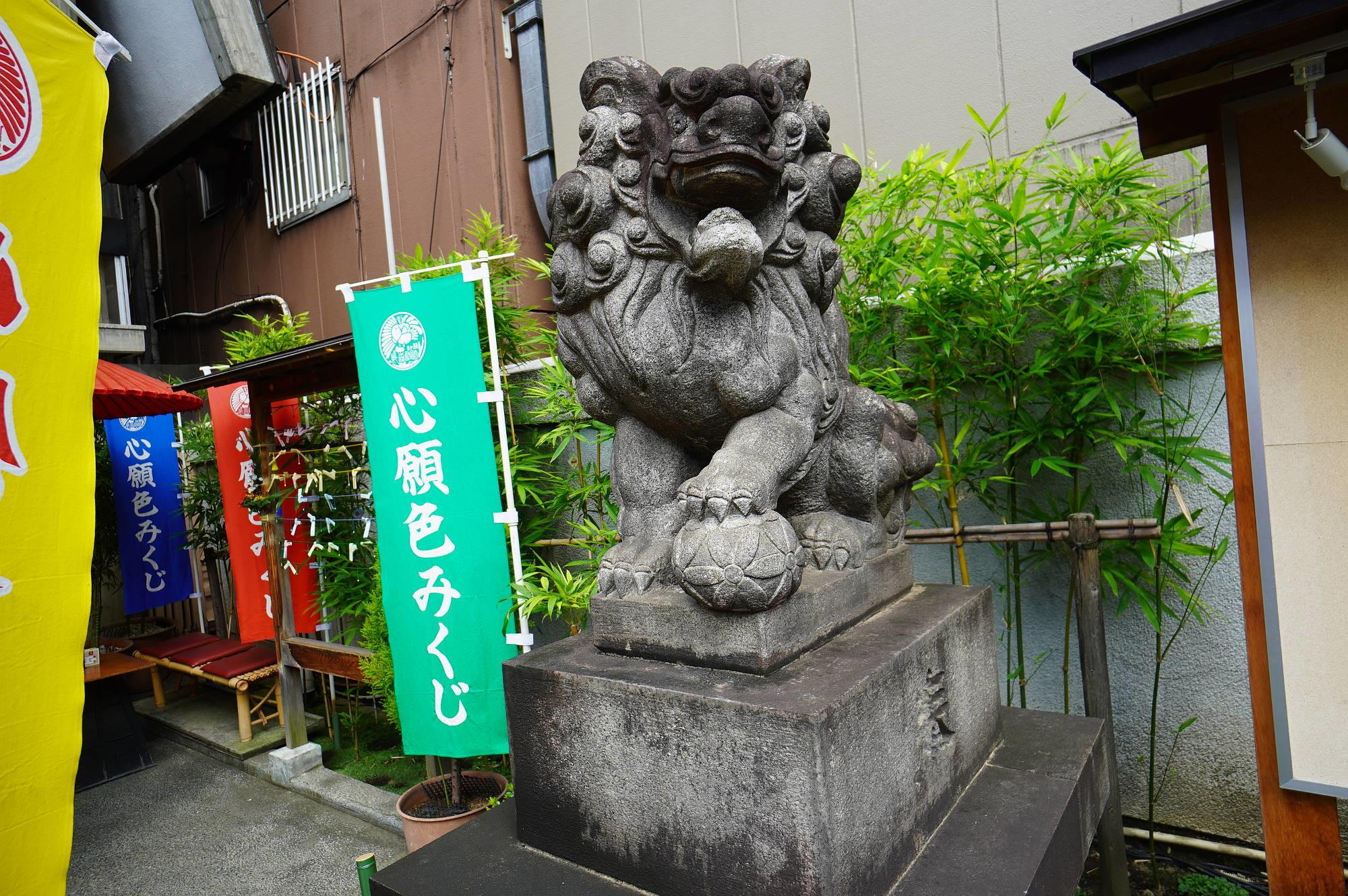 烏森神社の狛犬(右)