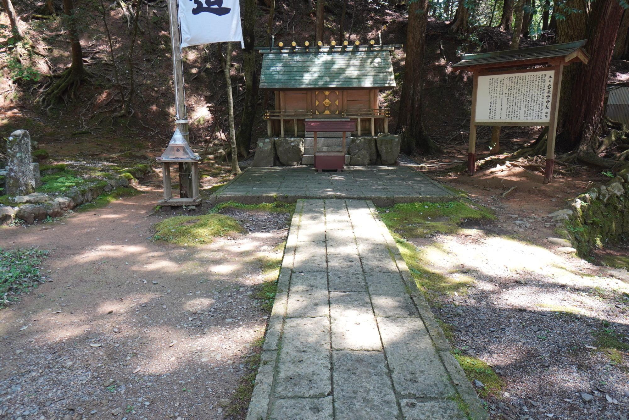 岩長姫神社(磐長姫神社)