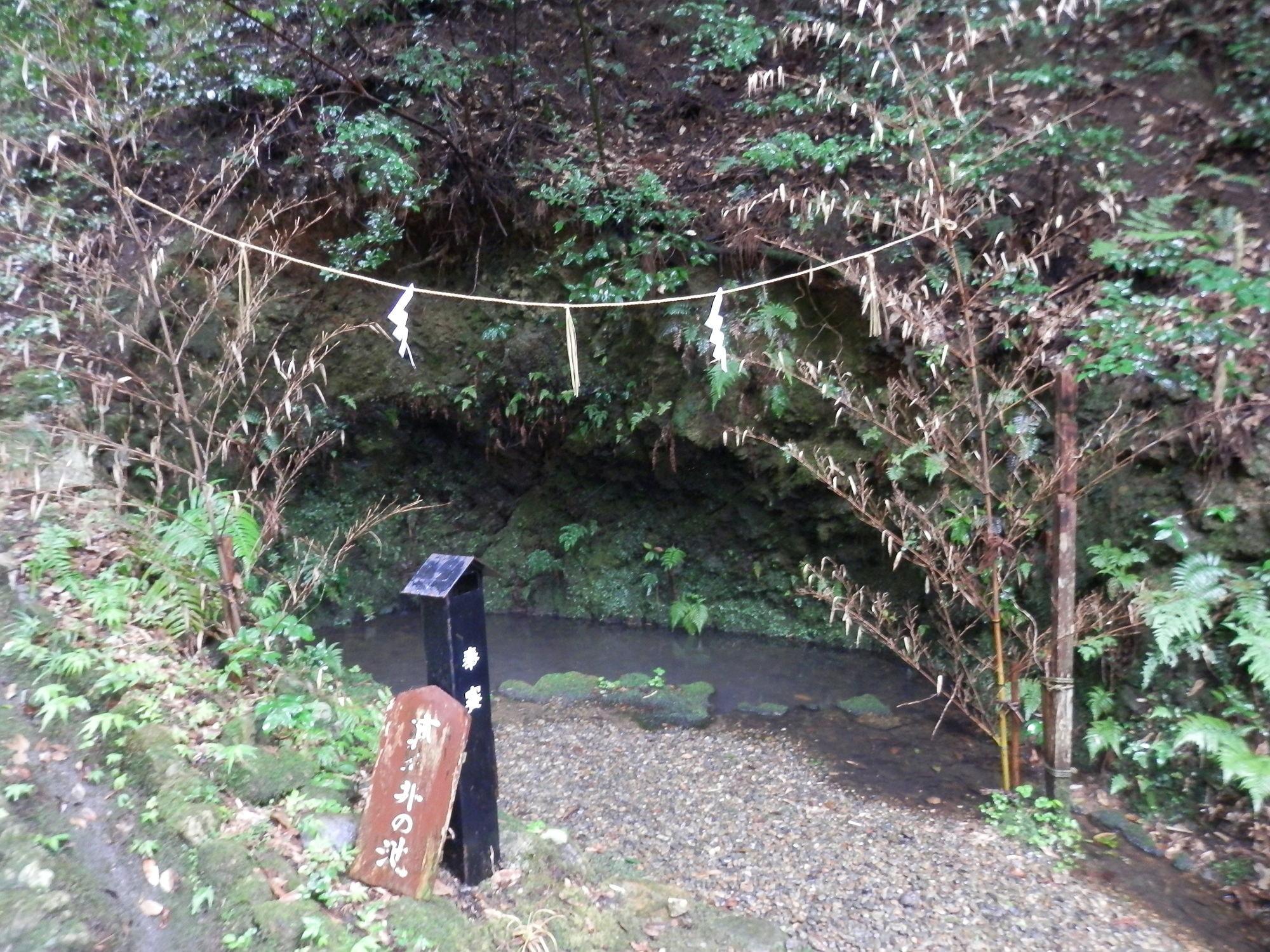 真名井の池