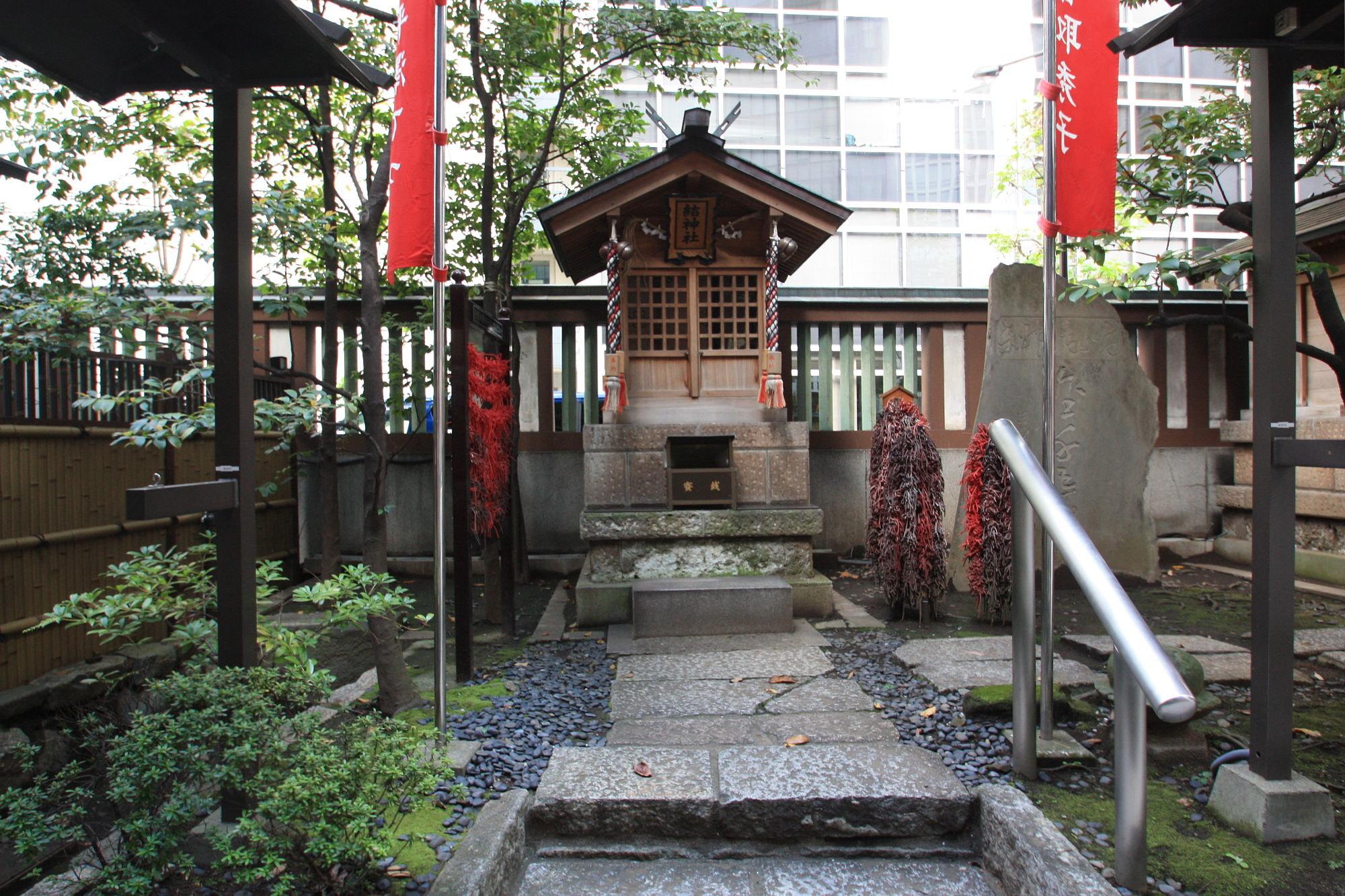 【末社】結神社