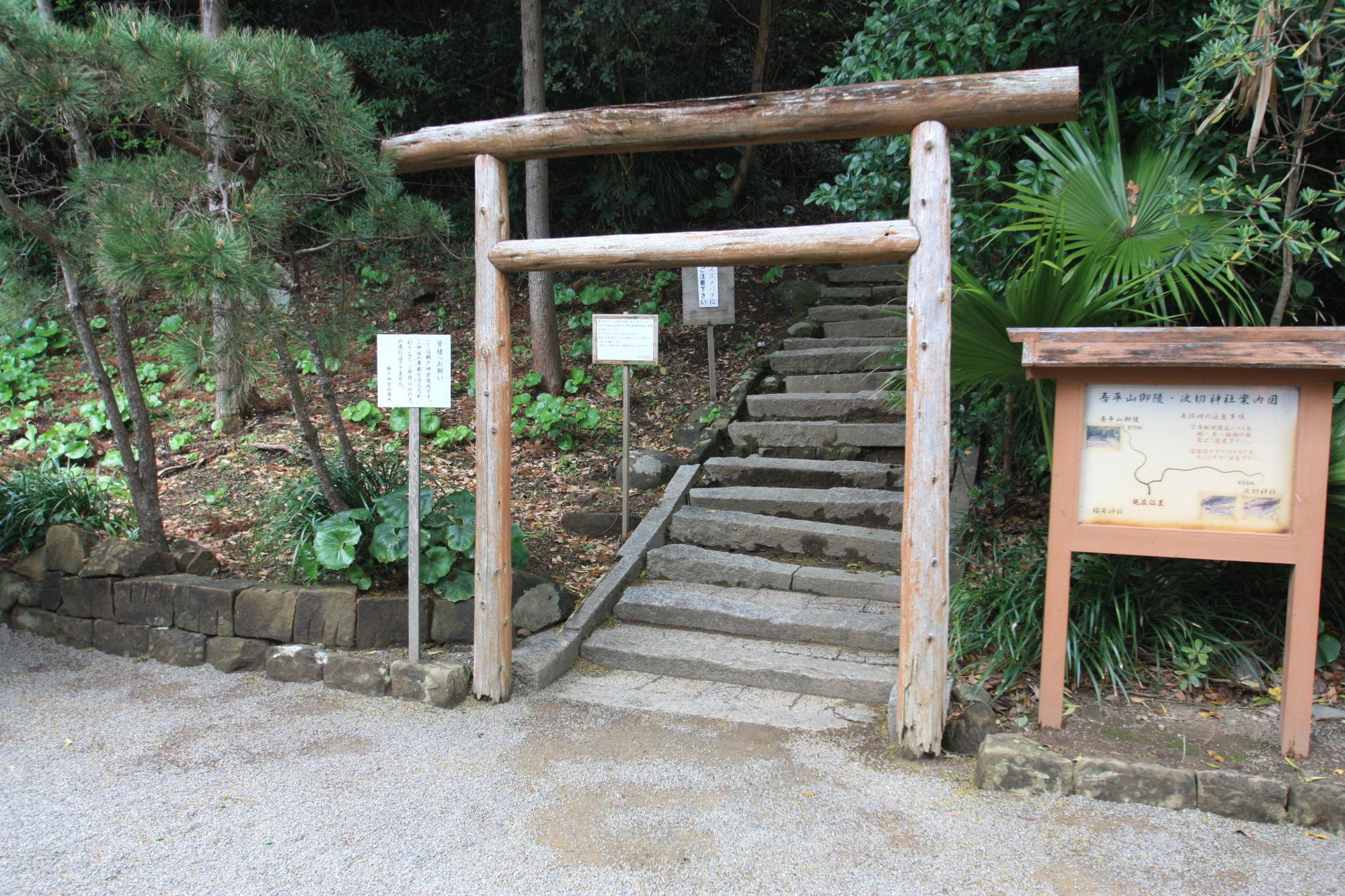 御陵墓への入り口