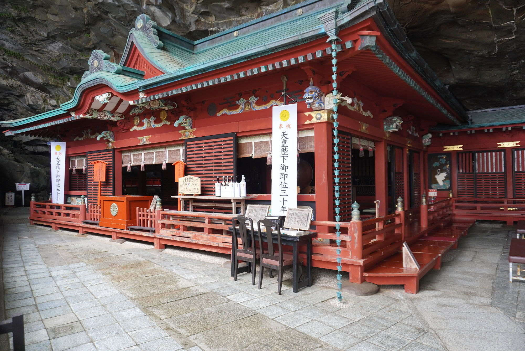 鵜戸神宮の本殿