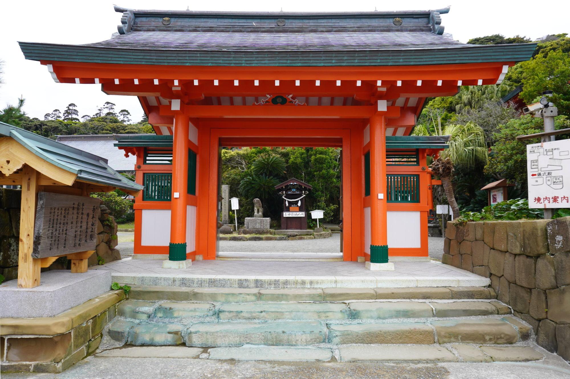 鵜戸稲荷神社への入り口