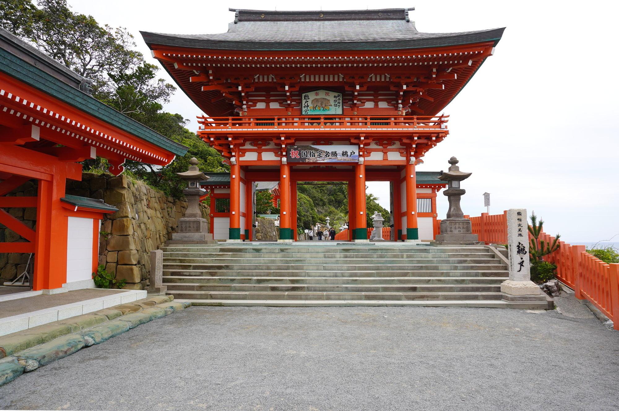 鵜戸神宮の楼門
