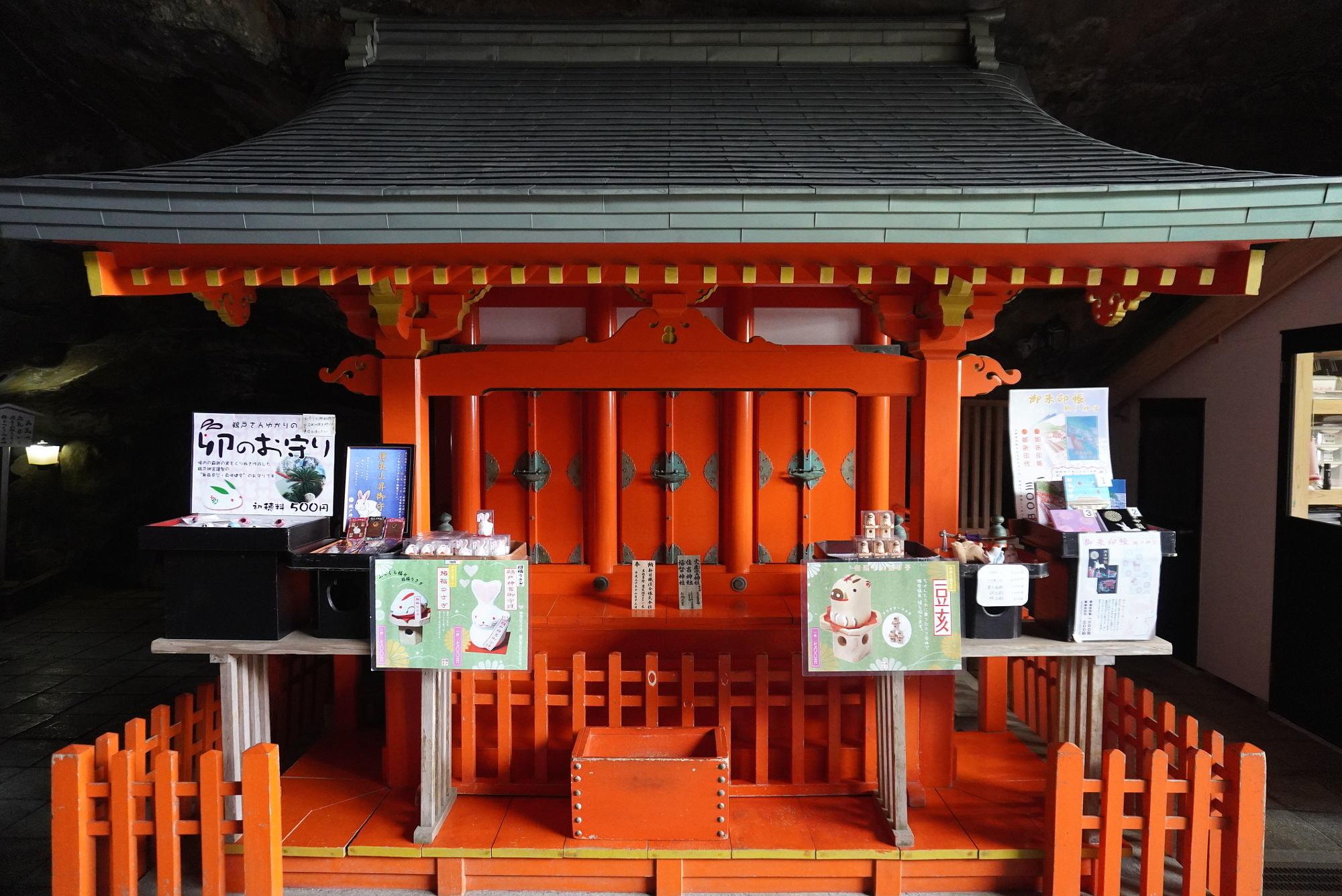 【境内社】福智神社、住吉神社、火産霊神社の3社