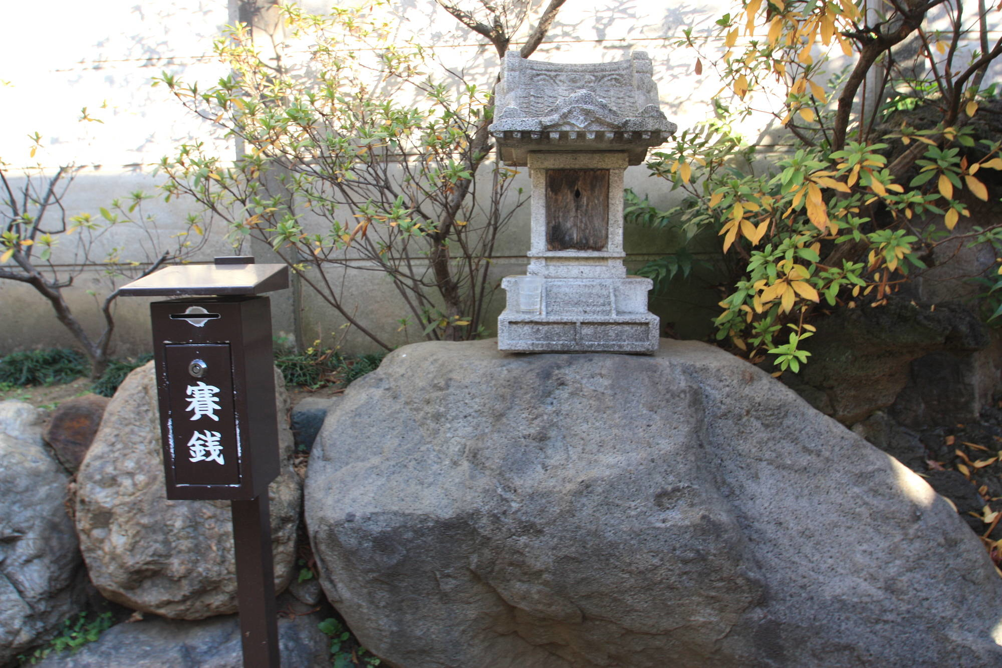 【末社】三峯神社