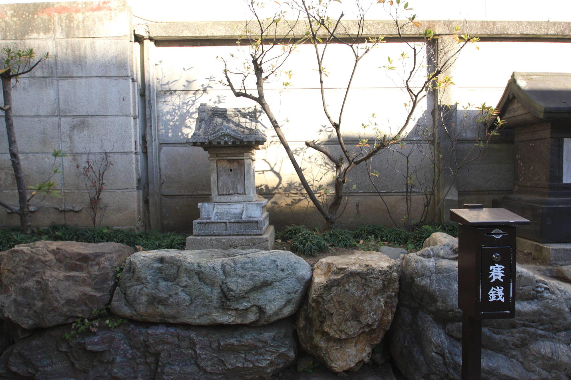 【末社】御嶽神社