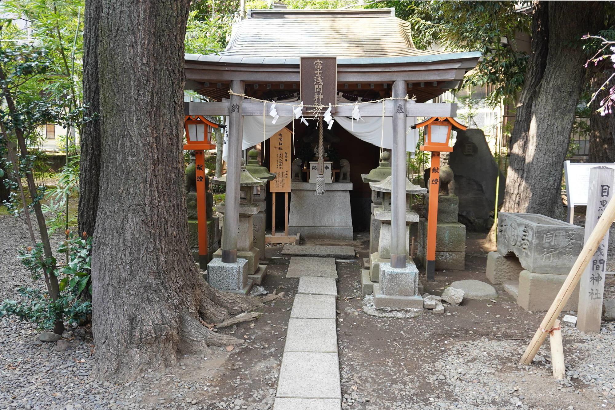 末社「浅間神社」
