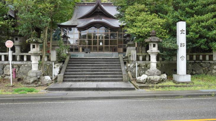 三大金運神社の一角「金劔宮」で金運アップ~乙剱社への参拝も忘れずに