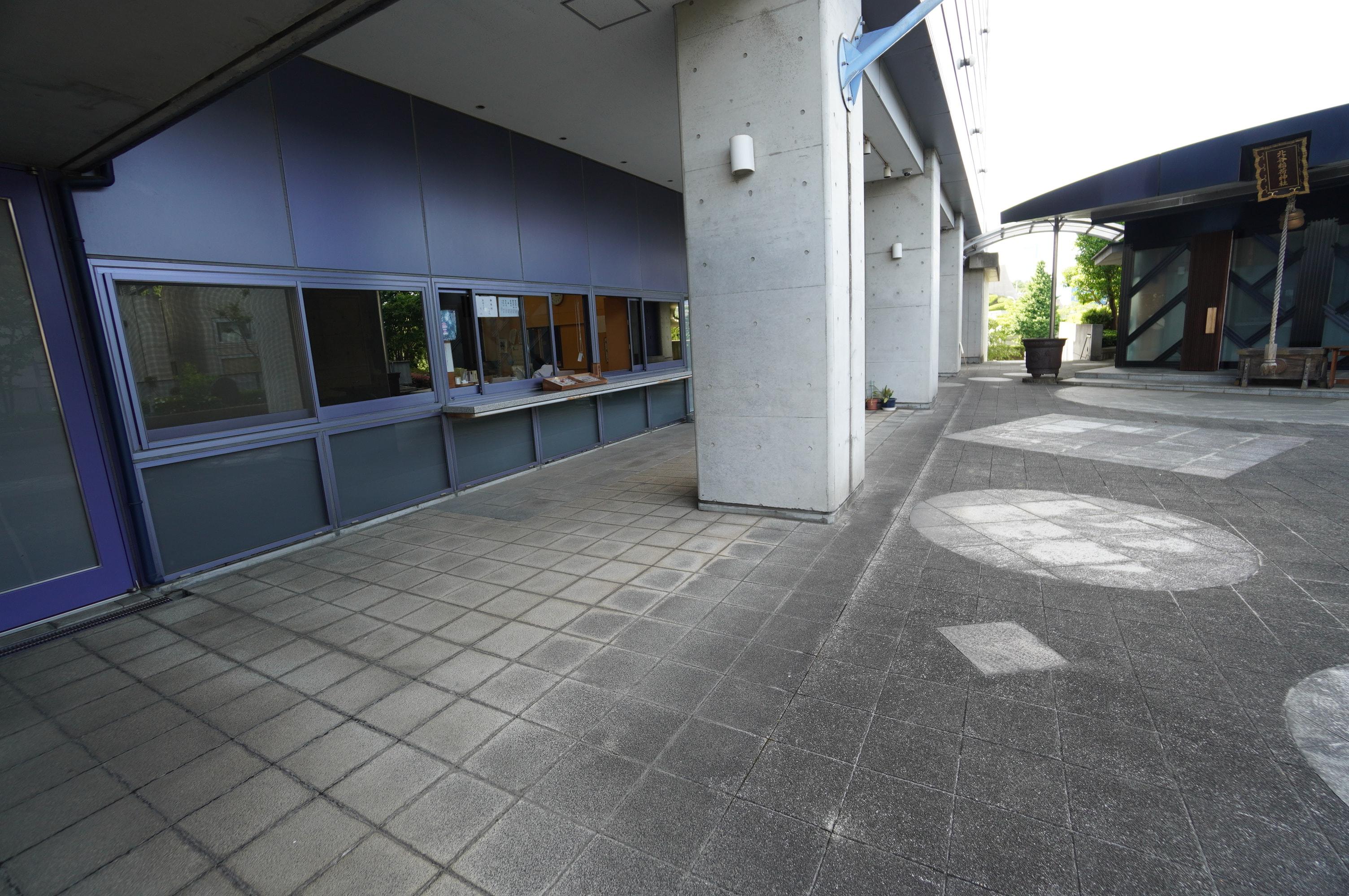北谷稲荷神社の社務所