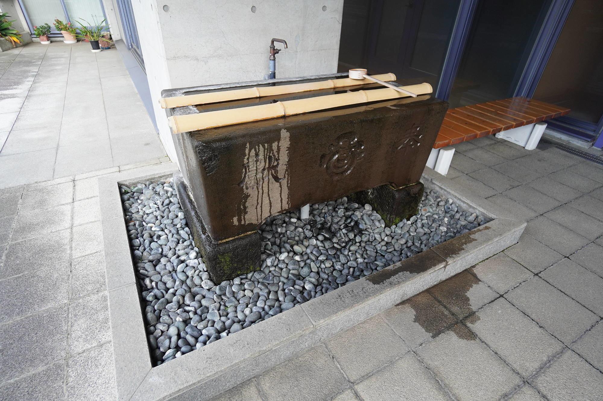 北谷稲荷神社の手水舎