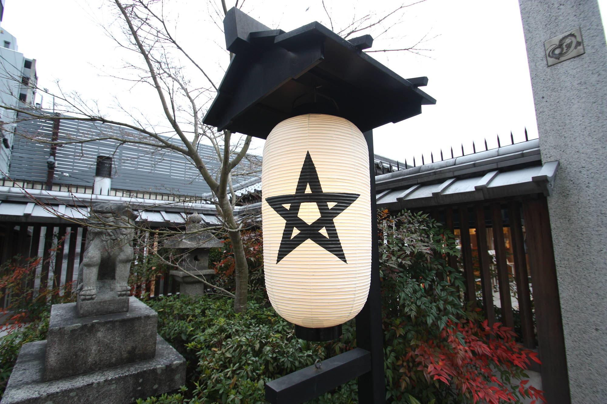 晴明神社の提灯(ちょうちん)