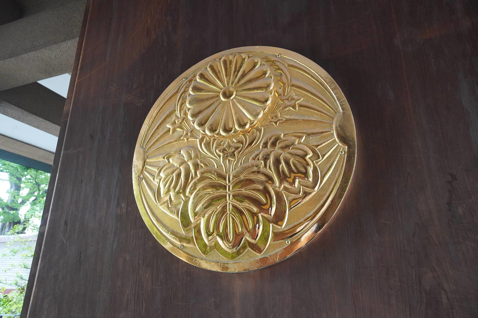 東郷神社の紋