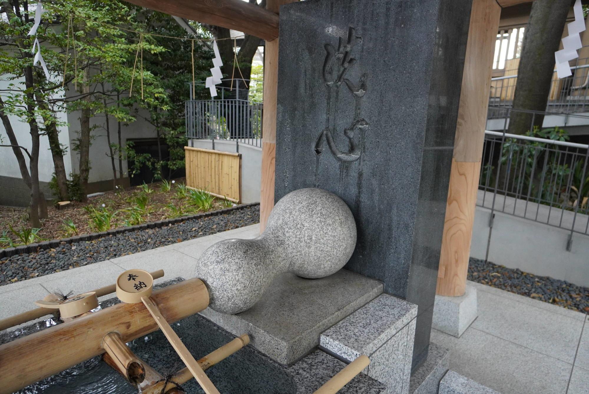 東郷神社の手水舎
