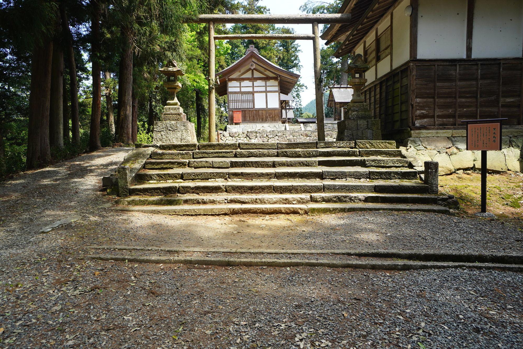 豊受大神社の黒木鳥居