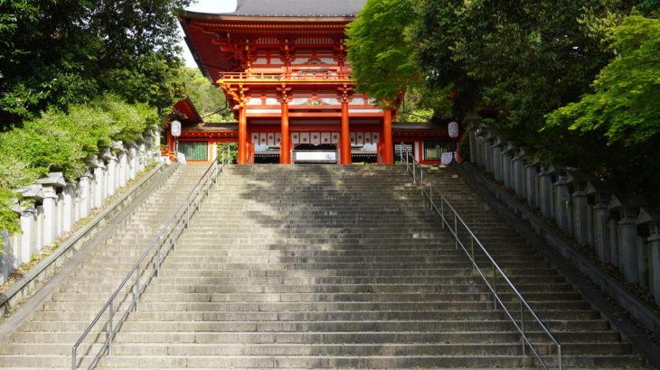 近江神宮に魅せられて!【かるたの聖地へ】