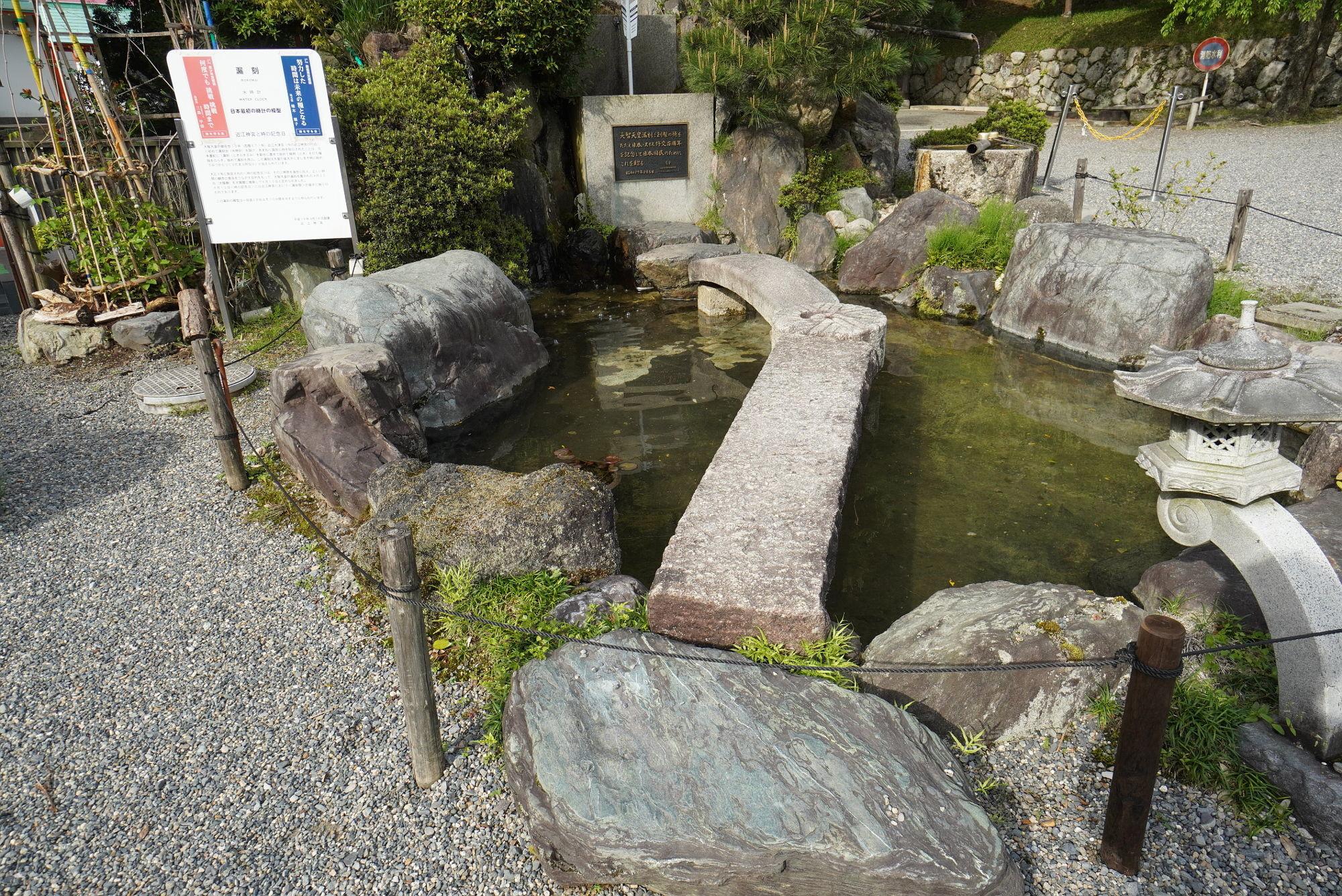 近江神宮「漏刻 水時計」