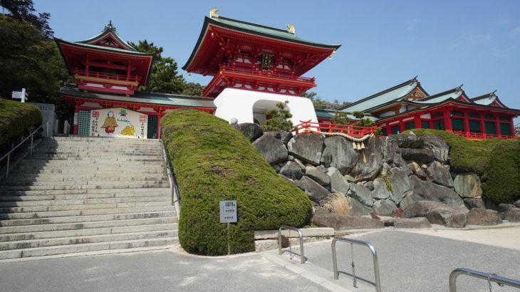 赤間神宮~悲運の幼帝「安徳天皇」をお祀りする平家ゆかりの神社です
