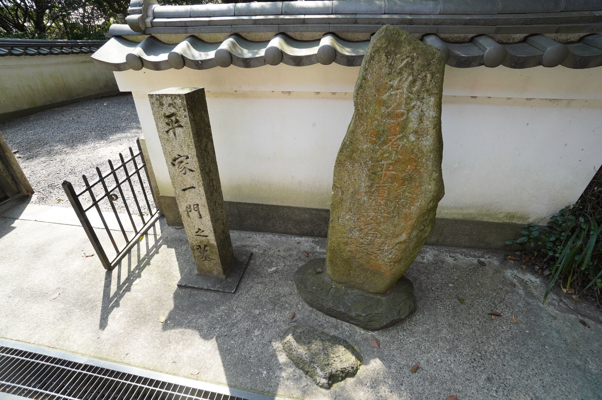 赤間神宮の平家塚(平家一門の墓)