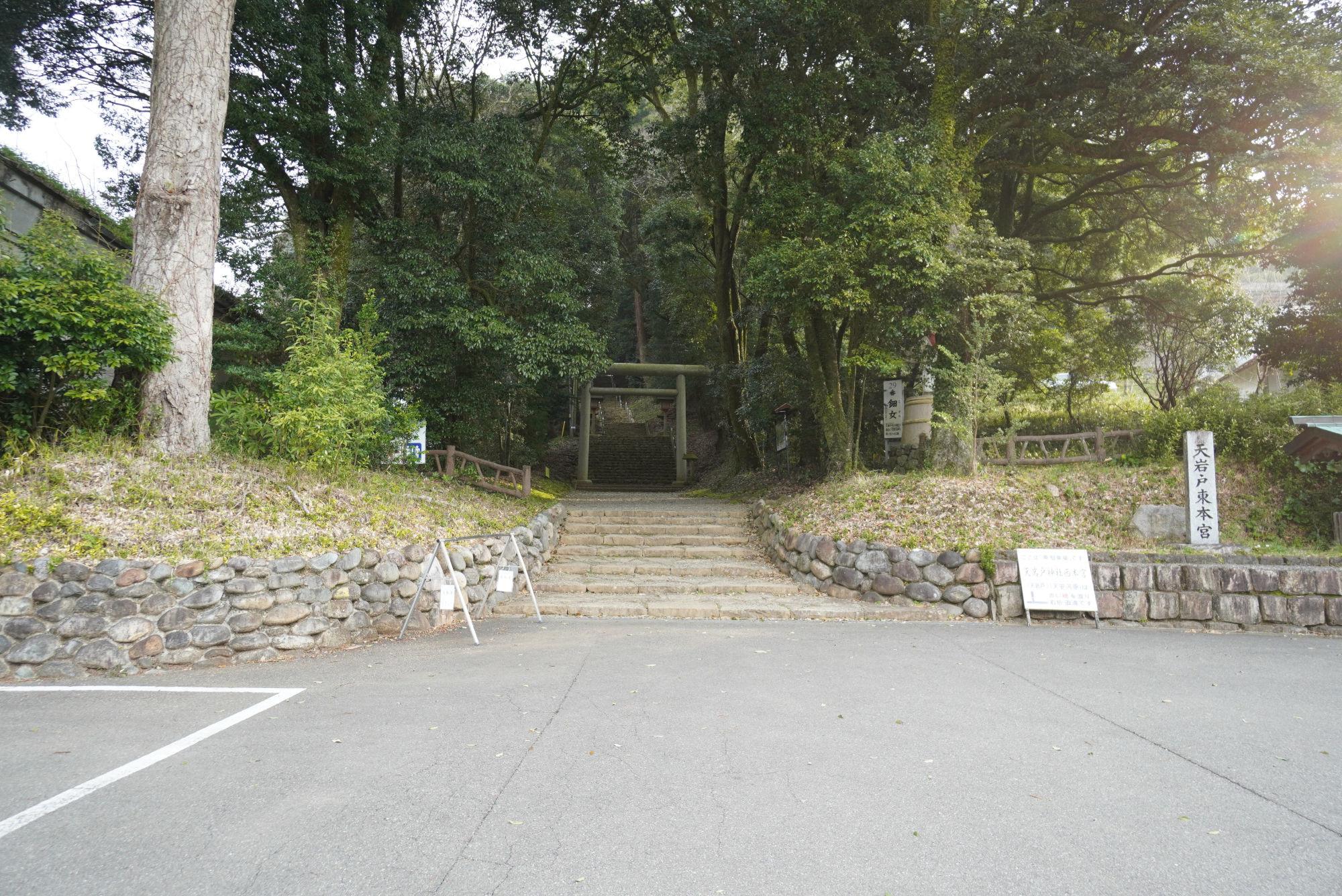 東本宮の入り口