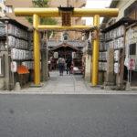 京都で最強の金運アップ神社「御金神社」へ