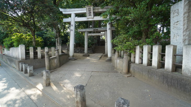 【杉並区】和泉熊野神社