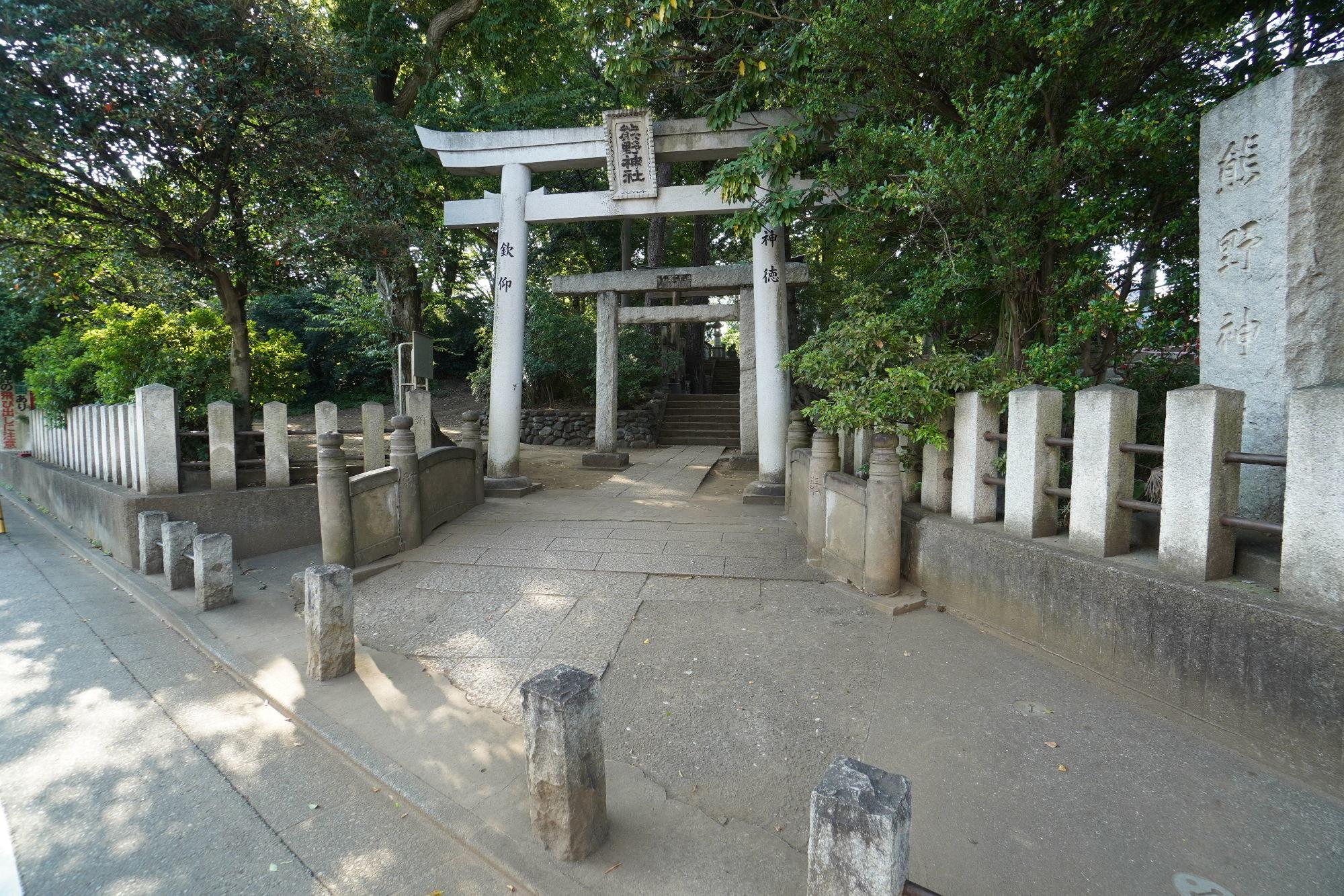 和泉熊野神社の鳥居