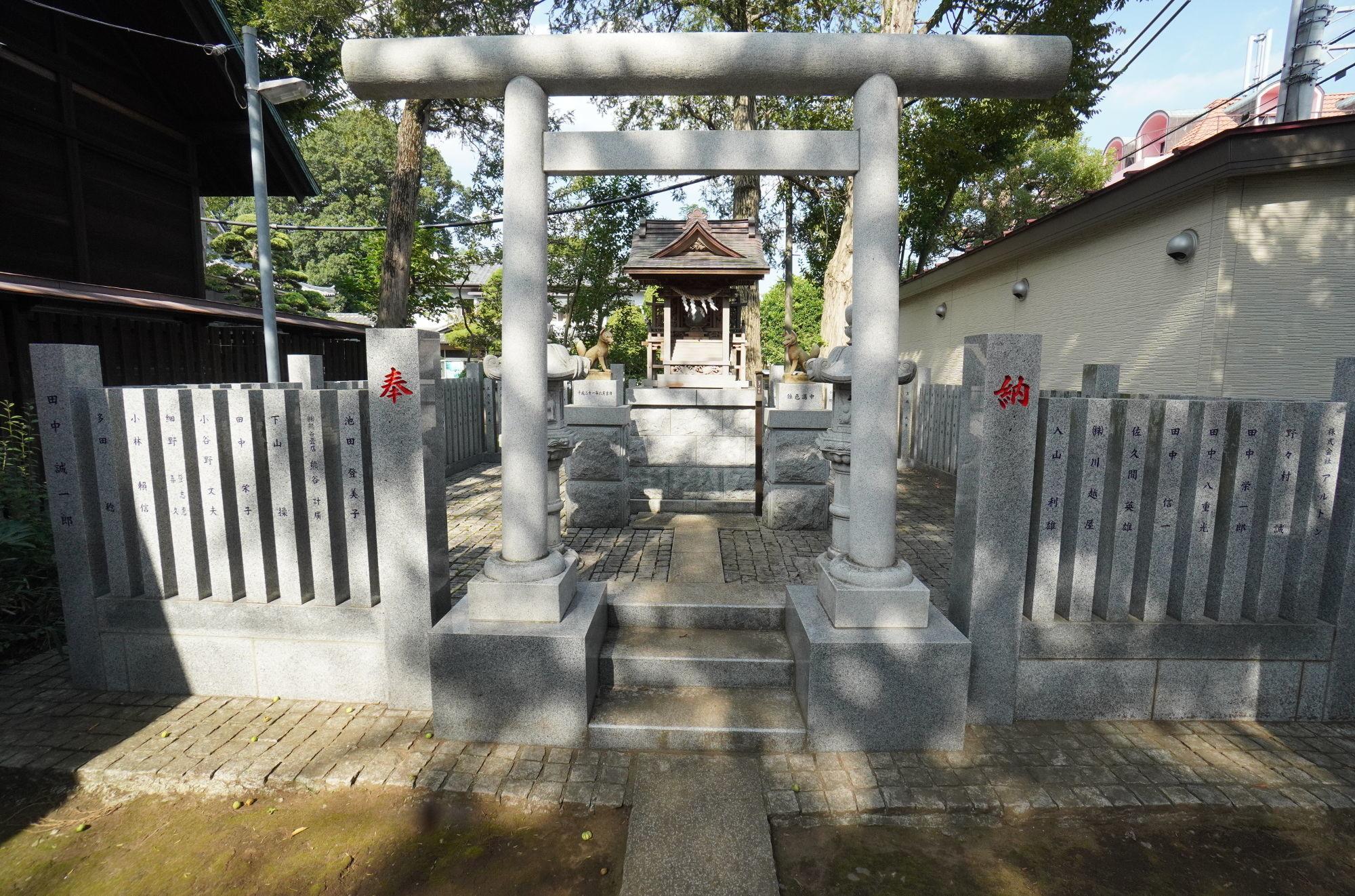 多田稲荷神社